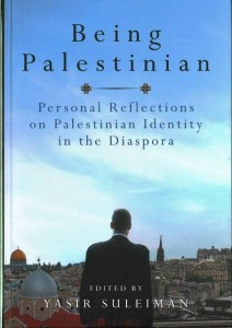 being palestinian book cover