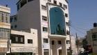 PDI Al-Bireh Clinic